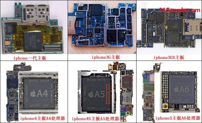 1:苹果iphone维修 主板故障:开机黑屏